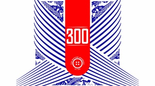 #JB300 - The Collector's Edition