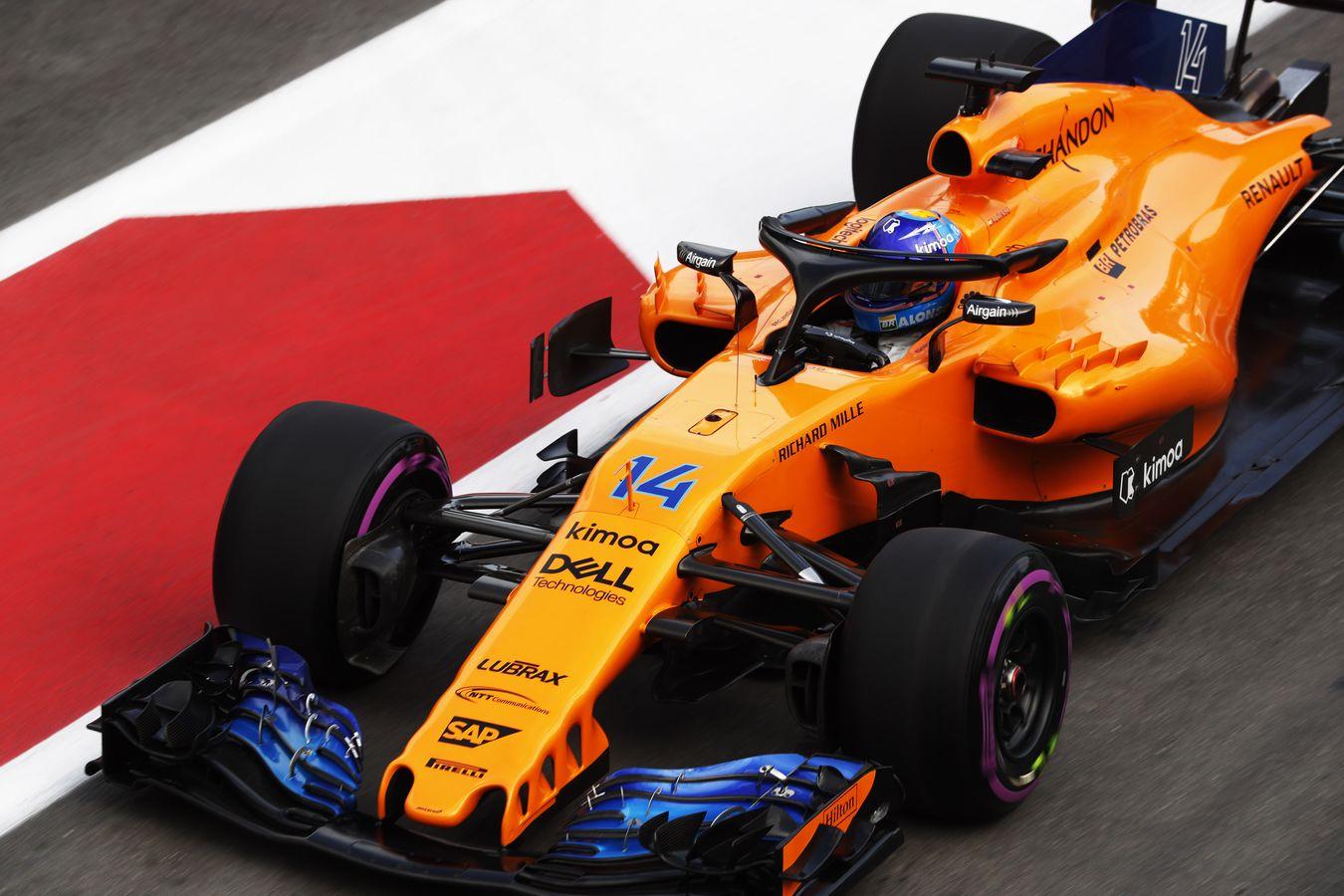Mclaren Formula 1 2018 Azerbaijan Grand Prix Qualifying
