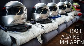 Race against McLaren video